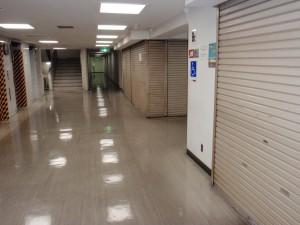 第1議員会館地下2階