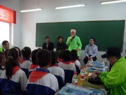 唐荘鎮西山コミュニティ小学校