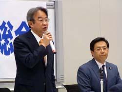 近藤代表と水岡副代表